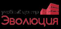 Учебный центр Эволюция лого